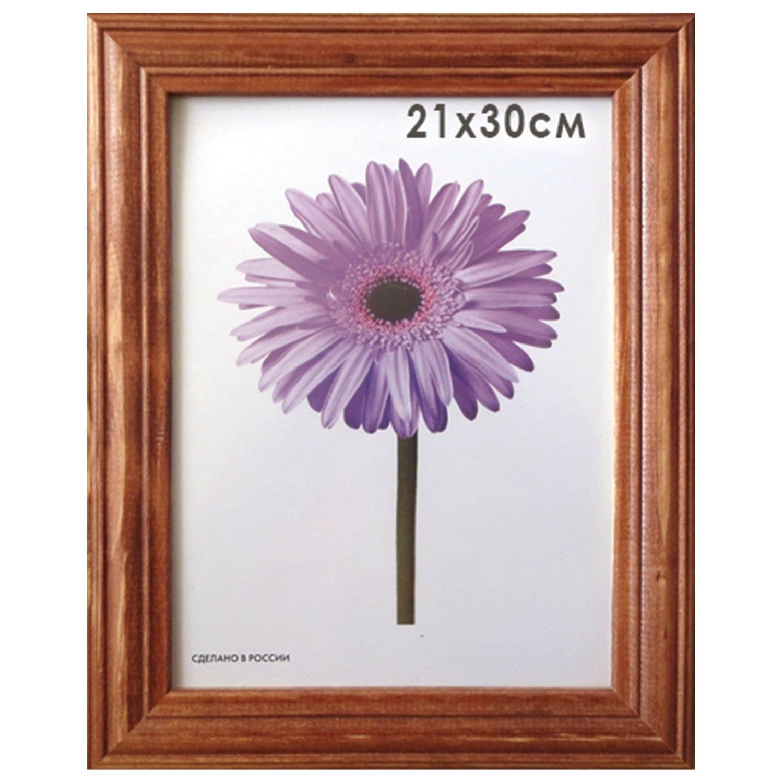 Картинки 20 на 30 см